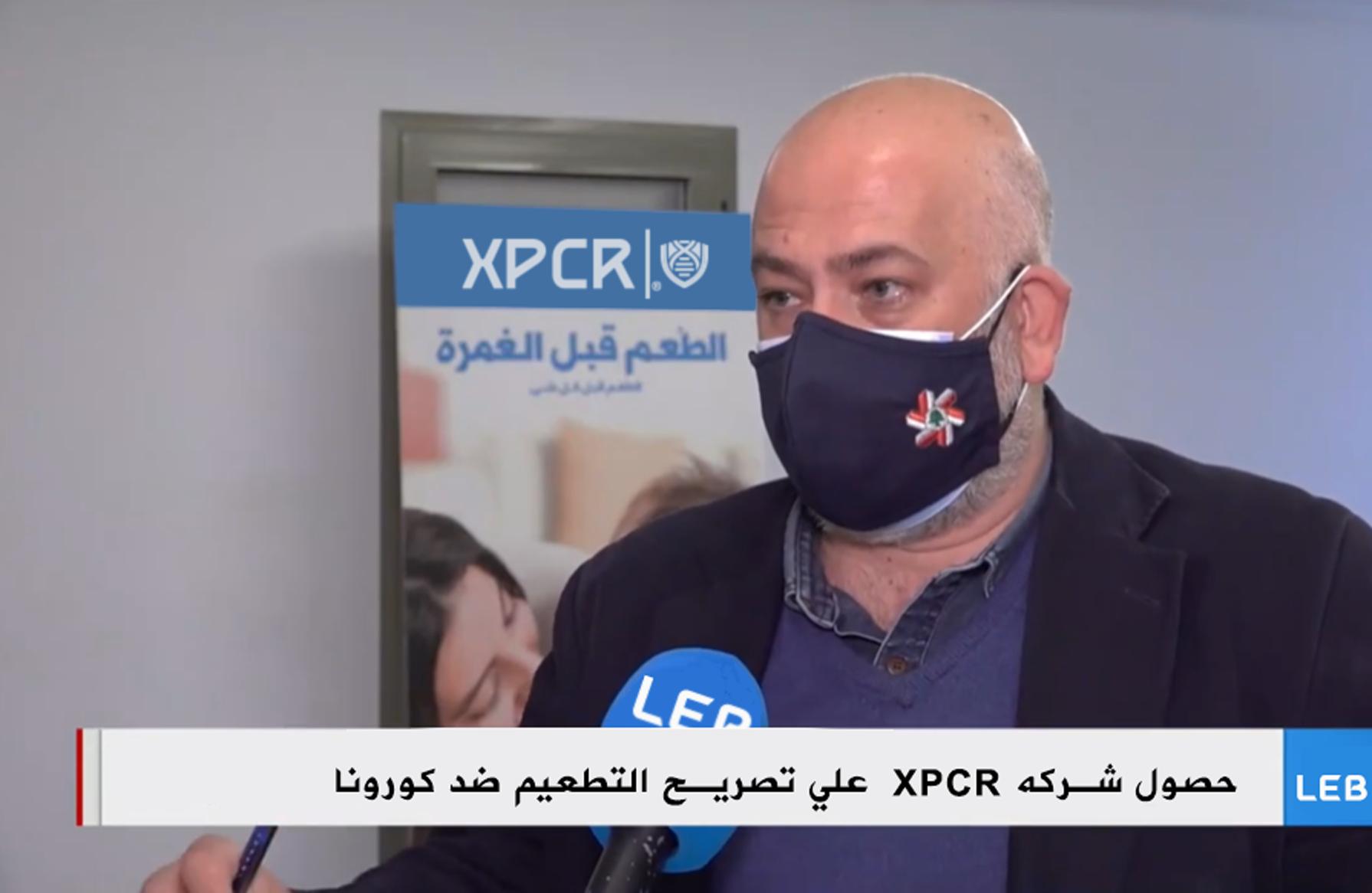 XPCR Libanon overgikk forventningene